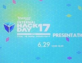 Kinh nghiệm tham gia sân chơi Yahoo! JAPAN Internal Hack Day ở Techbase Viet Nam